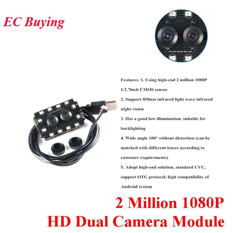 2 millions 1080 P Module de caméra de Vision nocturne infrarouge HD double caméra 1/2. 7 capteur CMOS lnch USB 850nm reconnaissance infrarouge du visage