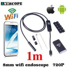 Antscope iPhone, Android Wi-Fi эндоскопа HD 8 мм 720 P 1 м Водонепроницаемый инспекции Камера Змея пробки IOS endoskop Android компьютер Mac