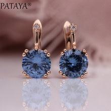 PATAYA – boucles d'oreilles rondes et dégradées pour femmes, en Zircon naturel bleu, couleurs or Rose, bijoux fins de mariage, à la mode, 585