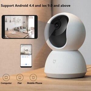 Image 2 - Originale Xiaomi Mi Norma Mijia Smart Home Security Cam 1080P HD 360 Gradi di Visione Notturna Webcam IP Cam WIFI Per MI Casa App di Controllo