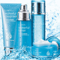 New multi effect water supplement 4 pack facial care set moisturizing skin care set