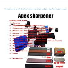 Sacapuntas para filo de la navaja Pro Apex más piedras ápice Pro 2 generación Ruixin sistema de afilado