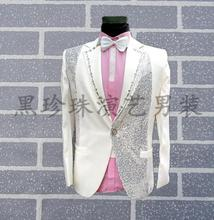 White fashion men suits designs stage costumes for singers men sequin blazer dance clothes jacket style groom formal dress