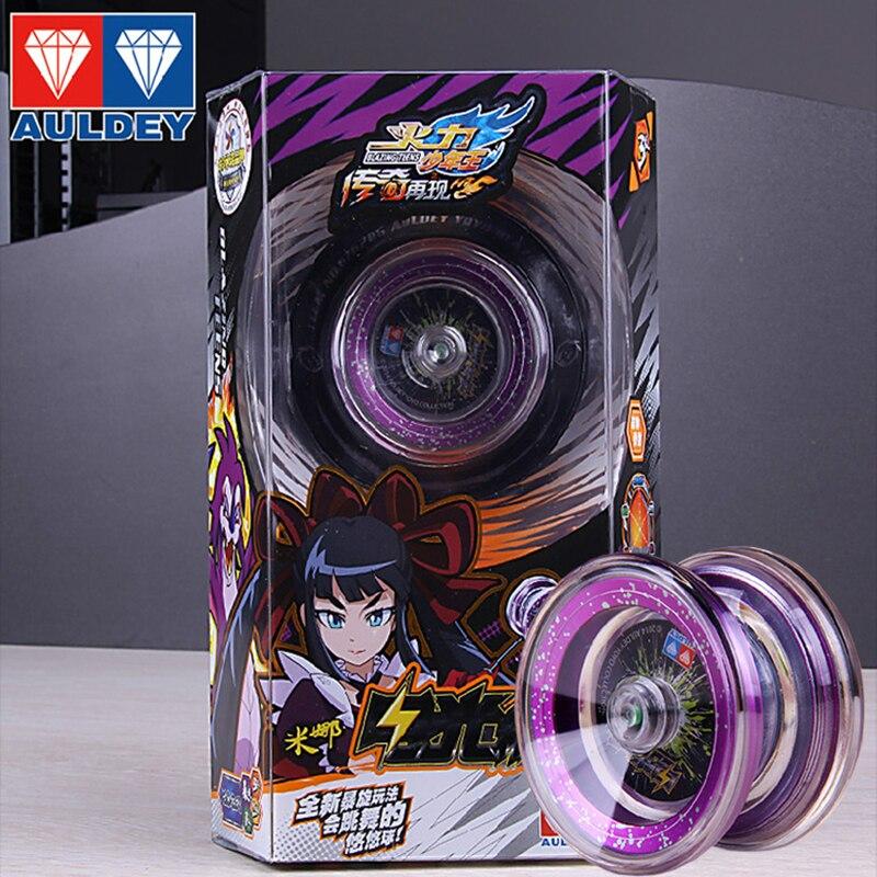 AULDEY YOYO Electro wizard yoyo dead sleep yoyo Burst shell yo yo for Professional YOYO Toys