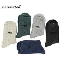 Morematch High Quality Breathable Cotton Casual Slipper Socks Harajuku Fish Bone Embroidery Men