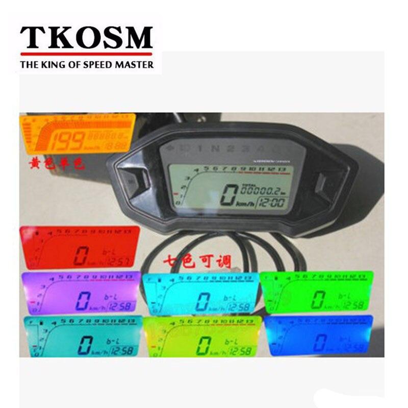 Tkosm Universal Motorcycle Lcd Digital Speedometer