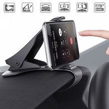 6.5inch Universal Dashboard Car Holder HUD Design Adjustable Phone Mount for iPhone X 7 6 plus Samsung Note 8 S9 s7 P20