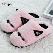 plush winter slippers indoor animal emoji furry house home with fur Cat cotton warm lovers cute shoes