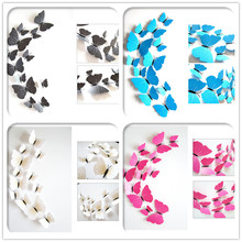 12pcs/bag PVC 3d Butterfly Wall Sticker Home Decor Plain Butterflies Stickers Decals Decorations