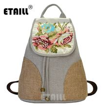 ETAILL New Chinese Retro Style Women Canvas Backpack Back Bag Ethnic Flower Embroidered Drawstring for Teenager Girls
