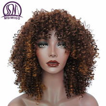 MSIWIGS Ombre Short Curly Wigs for Black Women Brown Synthetic Afro Wig with Bangs Natural Full Heat Resistant Hair