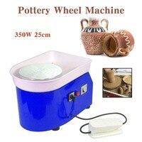 Новое прибытие 350 Вт электрический гончарный круг машина для керамической работы глина Искусство ремесло 25 см