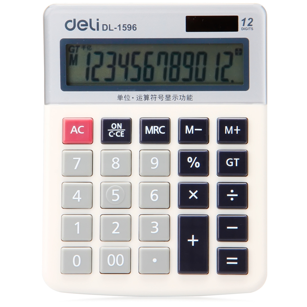Deli Brand Solar Calculator Office Finance Accounting Large Computer Screen 12 Digit White 40D1596 management accounting