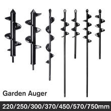 1pcs Earth Auger Hole Digger Tool Garden Planting Machine Drill Bit Fence Borer Post Post Hole Digger Garden Auger Yard Tool(China)