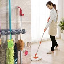 Mop Racks Besom ABS Environmental Protection Multi-function Hooks Bathroom Storage Shelves Hanger