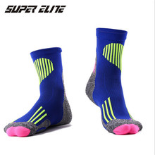 Cycling Socks (3 Pairs/lot) SUPER Elite/1001 Men Sports Nylon Outdoor Hiking Running Sock