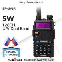 Baofeng UV-5R двухканальные рации двойной дисплей двухдиапазонный Baofeng UV5R портативный 5 Вт UHF VHF двухстороннее радио Pofung UV 5R КВ трансивер