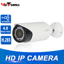 IP Surveillance Camera Outdoor 2.8-12mm Varifocal Lens 30M IR Night Vision Onvif HD H.265 P2P IPC Network IP Camera 4MP POE