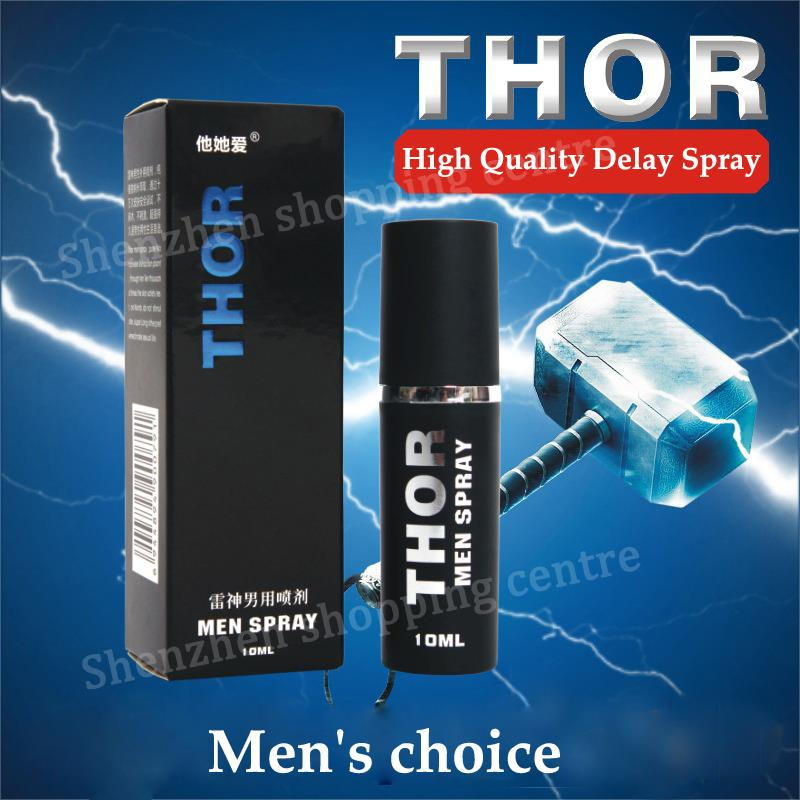 (2PCS) New THOR delay spray for men without side effect medicinal herb topical god oil delay ejaculation