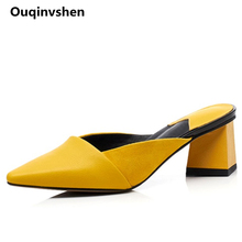Ouqinvshen Strange Style Mules Shoes Women Off White Genuine Leather Fashion Summer Yellow Shoes Pointed Toe Women Slippers