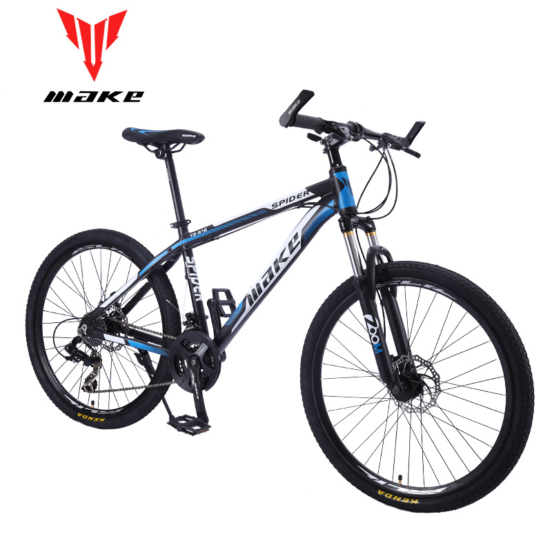 "Best Mountain Bike MAKE 26"" 24 Speed Disc Brakes Aluminium Frame 0"