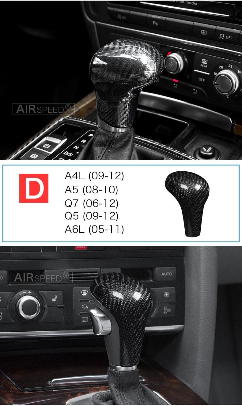 Carbon Fiber Gear Shift Knob Cover Head for Audi A4 B9 B7 A5 Q7 A3 S3 A4 B8 A5 C6 A6 C7 C6 S6 A7 S7 A8 Q5 Accessories (11)