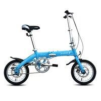 2016 Adult Foldable Bike