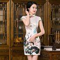 Novelty Summer Chinese Women's Mini Cheongsam Vestido Special Offer Satin Qipao Sexy Dress Size S M L XL XXL 245994