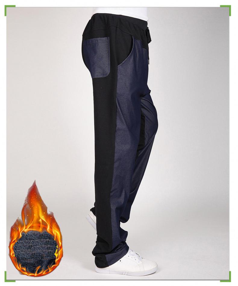 Warm winter pants men Joggers pants Hip Hop pants men clothes 18 Streetwear men's trousers large size XXXL 4XL 5XL 6XL 7XL 8XL 17