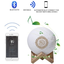2019 Newest 3D Moonlight Speaker Wireless Bluetooth with 7-Colors Quran for gift