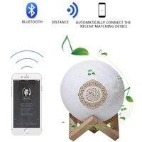 2019 Newest 3D Moonlight Speaker Wireless Bluetooth Speaker with 7 Colors Moonlight Speaker Quran Speaker for gift