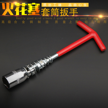 T-Handle Universal Joint Spark Plug Socket Wrench 16mm Remover Installer Socket Wrench socket wrench