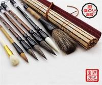 7pcs Set Chinese Calligraphy Brush Pen Set Chinese Landscape Painting Brush Woolen Weasel Hair Writing Ink
