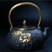 Japanese Cast Iron Hand Painted Peony Butterfly Gilt Kettle All Handmade Boiled Water Teapot 1.4L High Capacity Kung Fu Tea Set