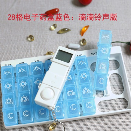 Timing Tablet Storage For Intelligence Medicine Box Pill Cases Electronics Container Case Circular Reminder Alarm 28 Grids