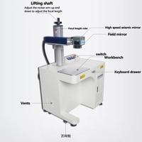 30 Вт Настольный волоконный лазер принтер гравер, клеймильная машина нержавеющая сталь jewelry табличка ЧПУ резка плоттер для металла