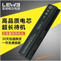 Free DHL Laptop Emergency Power Source 10 8V 5200MAH For HP CQ40 DV4 DV5 DV6 CQ41