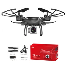 Drone Professional 2MP RC Quadcopter Drone with Camera WIFI Real Time Video Remote Control Helicopter With Retail Box