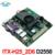 Mini Itx motherboard D2550 6 * COM ATM Máquina POS industrial Motherboards Industriais Mini ITX-H25_2D6