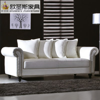 Luxury Classical American Style Pure White 8 Seater Office Or Home Genuine Leather Sofa With Fabric