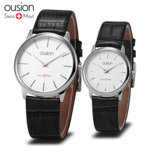 30M water resistant watch women, couple lover sample wirstwatces, Ousion fashion brand watch