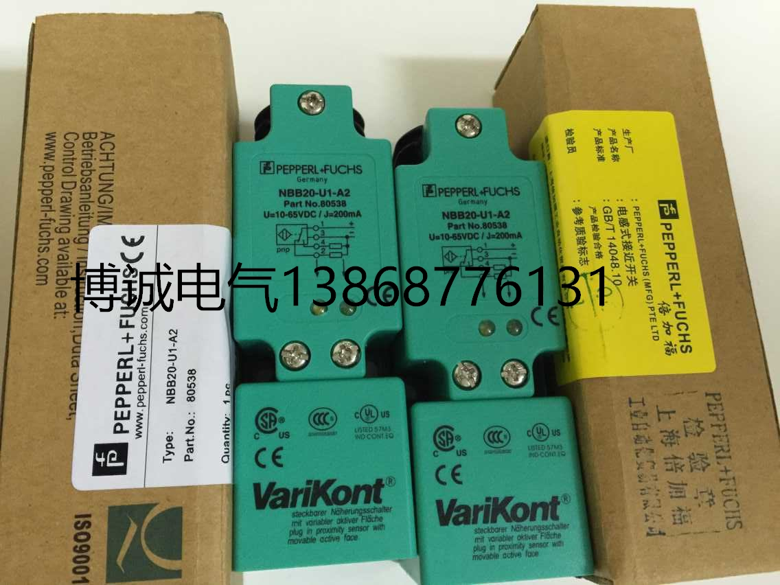 New original   NBB20+U1+Z2 Warranty For Two Year new original xs7c1a1dbm8 xs7c1a1dbm8c warranty for two year