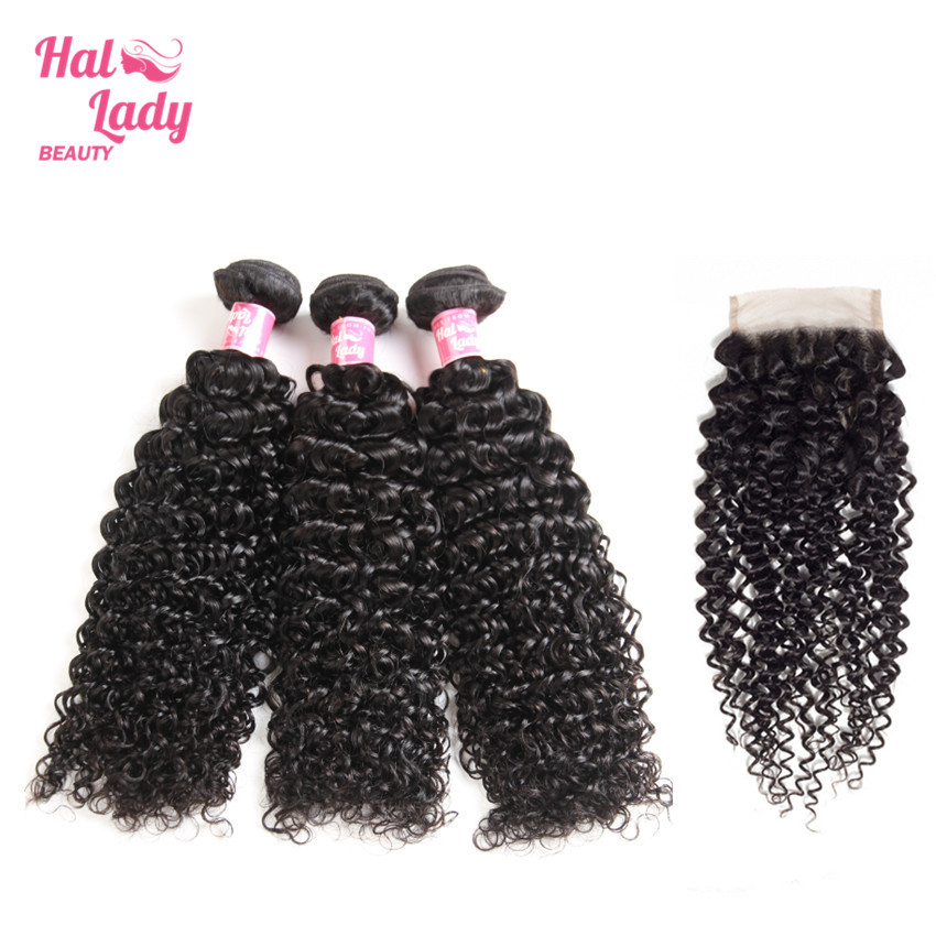 4 or 3 Bundles Brazilian Kinky Curly Human Hair with Closure Non Remy Hair Weaves Halo
