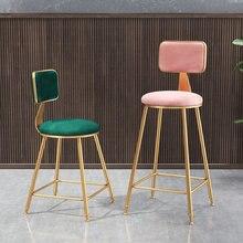 Светильник в скандинавском стиле, роскошный барный стул, простой барный стул, передний кофейный ресторан, для отдыха, задний высокий стул