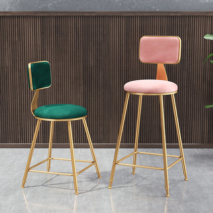 Nordic Light Luxury Bar Chair Simple Bar Stool Front Coffee Restaurant Leisure Back High Stool