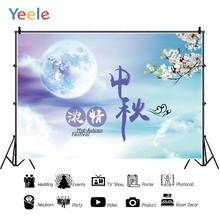 Yeele Mid-Autumn Photo Photography Backdrops China Festival Professional Shoots Photographic Backgrounds For The Photos Studio