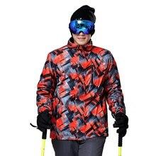2016 new men new outdoor triple mountaineering ski suit jacket
