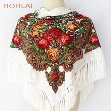 Luxury Brand Printing Oversize Square Blankets Russian Women Wedding Tassel Scarf