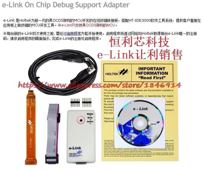 e-Link eLink Emulator burn Flash chipe-Link eLink Emulator burn Flash chip