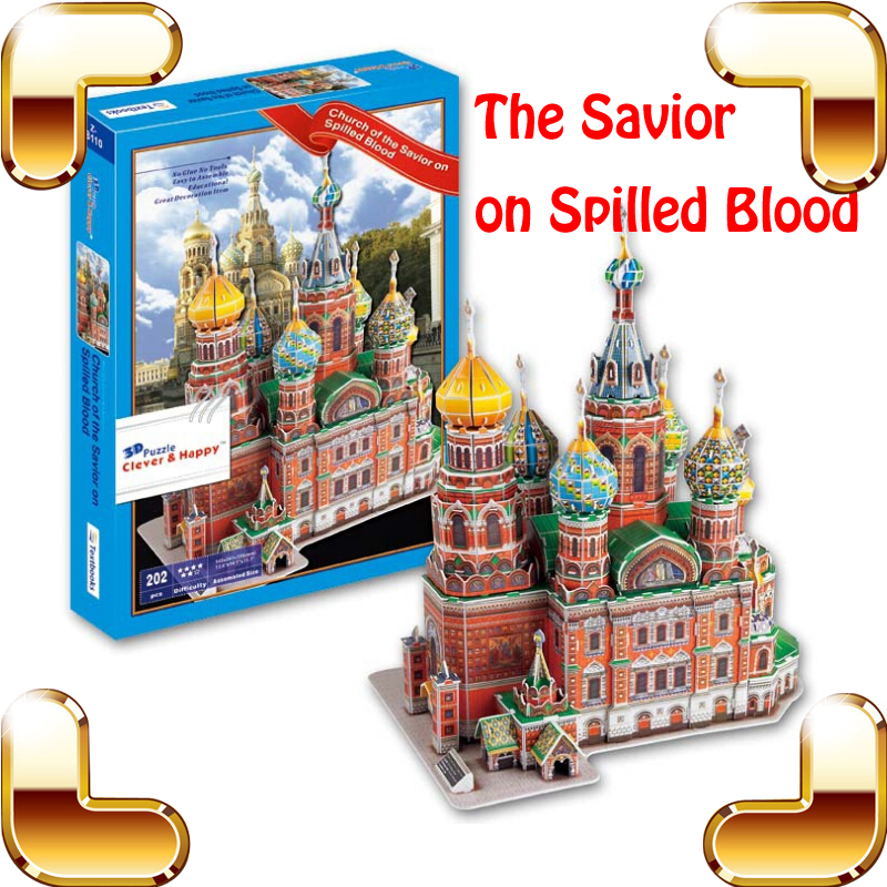 ᐊnew Diy Gift ᗛ Church Church Of The Savior On ᐂ Spilled